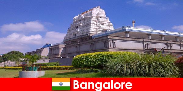 班加罗尔神秘而宏伟的寺庙群